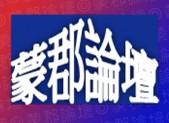 Logo MC21