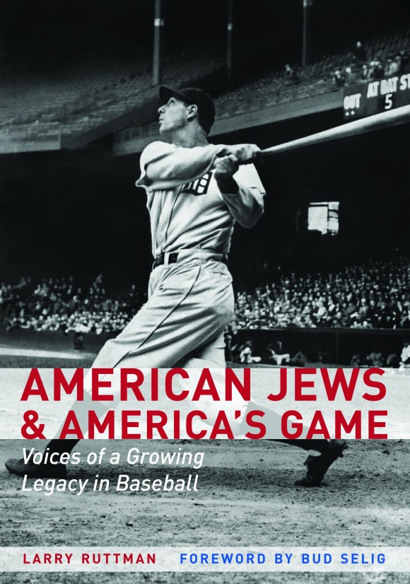 photo book cover