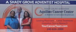 Aquilino Cancer Center Billboard
