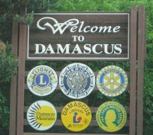Damascus, Maryland Welcome Sign