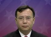 photo of Xiangfei Cheng