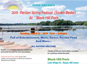 2015 Persian Spring Festival at Black Hill Regional Park